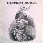 Baba Novac şi Mihai Vodă… Oameni şi destine…