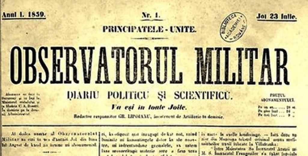 """23 iulie - """"Ziua presei militare române""""... - Jurnal Spiritual"""