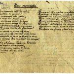 29 iulie-Ziua Imnului Naţional al României - Deşteaptă-te, române!