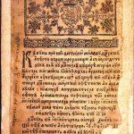 S-a întâmplat în 14 iulie 1582