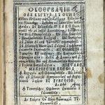 S-a întâmplat în 12 iulie 1797