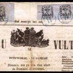 S-a întâmplat în 15 iulie 1858