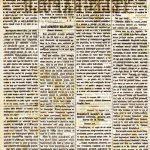 S-a întâmplat în 14 august 1871, 14/26 - 15/27