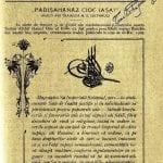 S-a întâmplat în 23 septembrie 1879