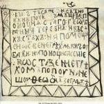 S-a întâmplat la 2 octombrie 1408